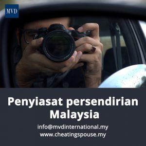 Penyiasat-persendirian-Malaysia